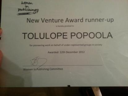 WiP Award