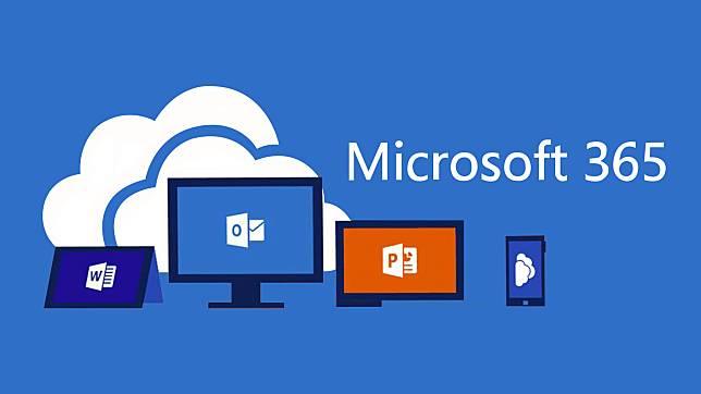 Microsoft 365 新功能
