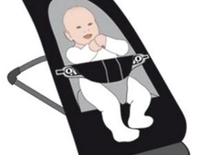 Version transat bébé