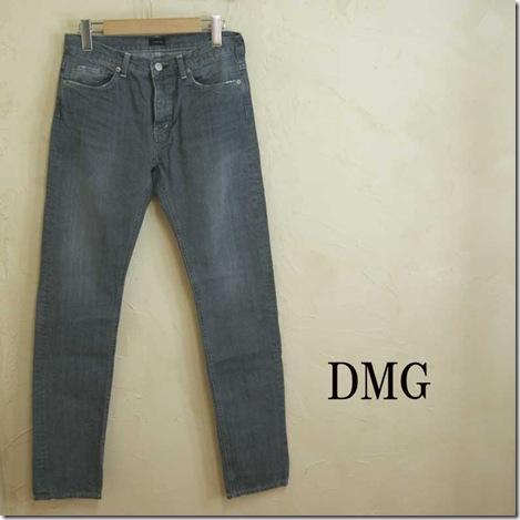 dmg1362916501