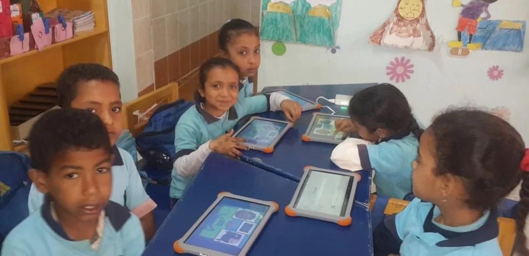 المدارس الرقمية