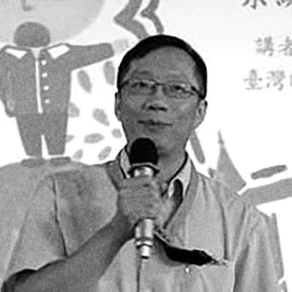 Tzu-Bin Lin