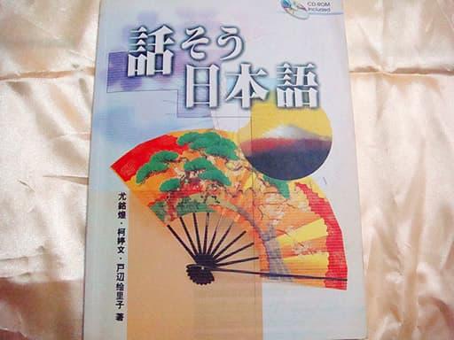 日本語対応とサポートがしっかりとしているかどうか