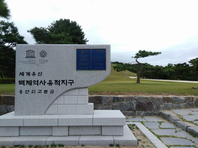 Sejarah Korea Di Makam Raja Muryeong Acehkita Com