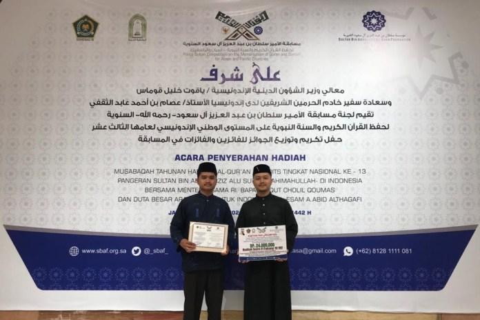 Santri Dayah Insan Qurani Harumkan Aceh di MHQH Tingkat Nasional ke-13