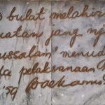 Tulisan di Prasasti Tugu Darussalam