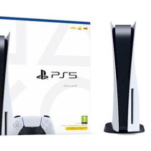 סוני 5 יבואן רשמי Sony PlayStation 5 825GB Bluray
