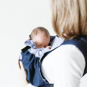 nosilka za dojenčke