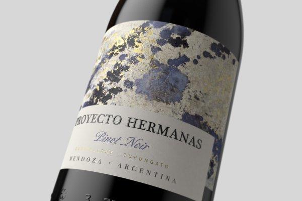 Lagarde celebró el Día Internacional del Pinot Noir con una novedad