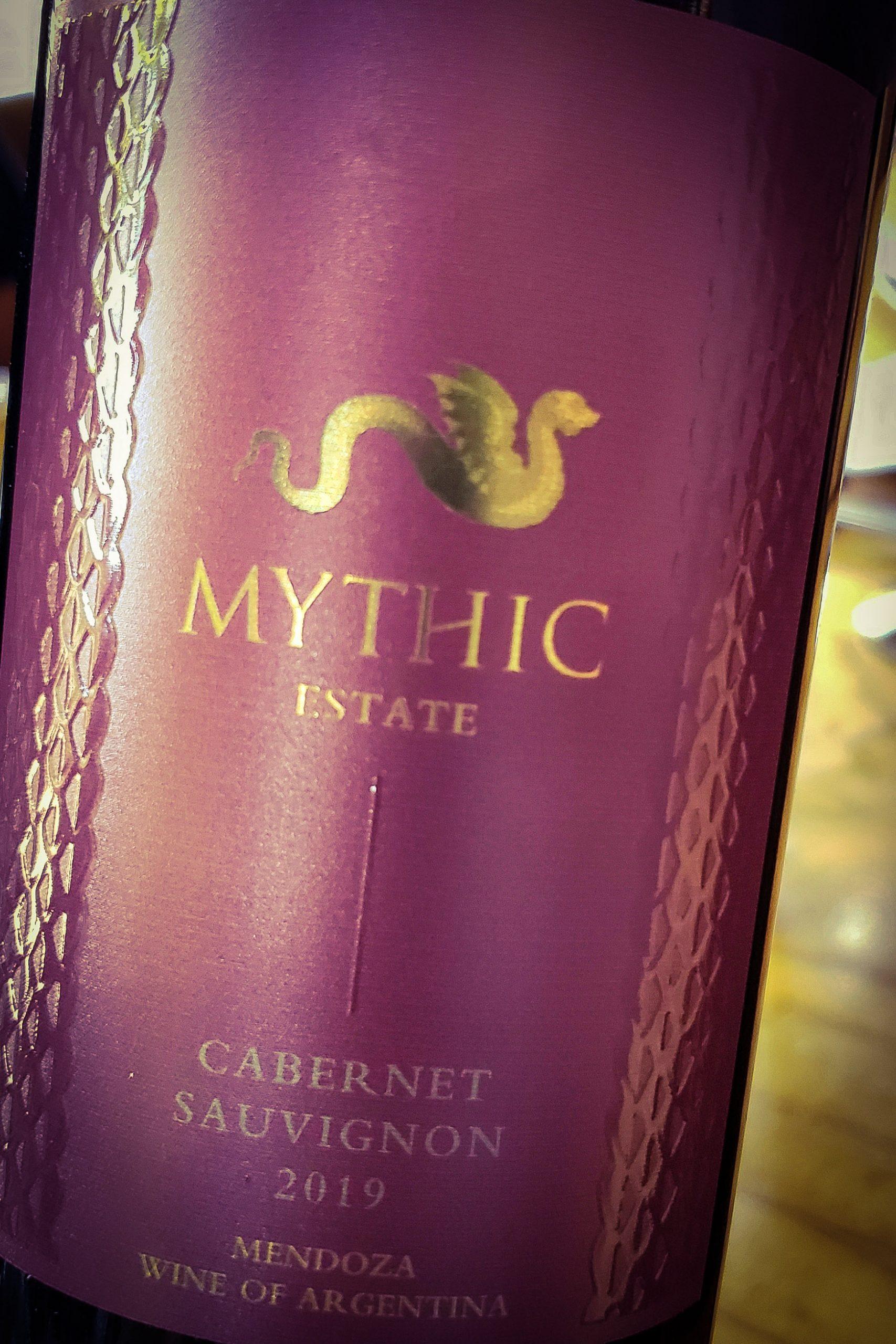 Mythic: Libertad, búsqueda y aventura 12