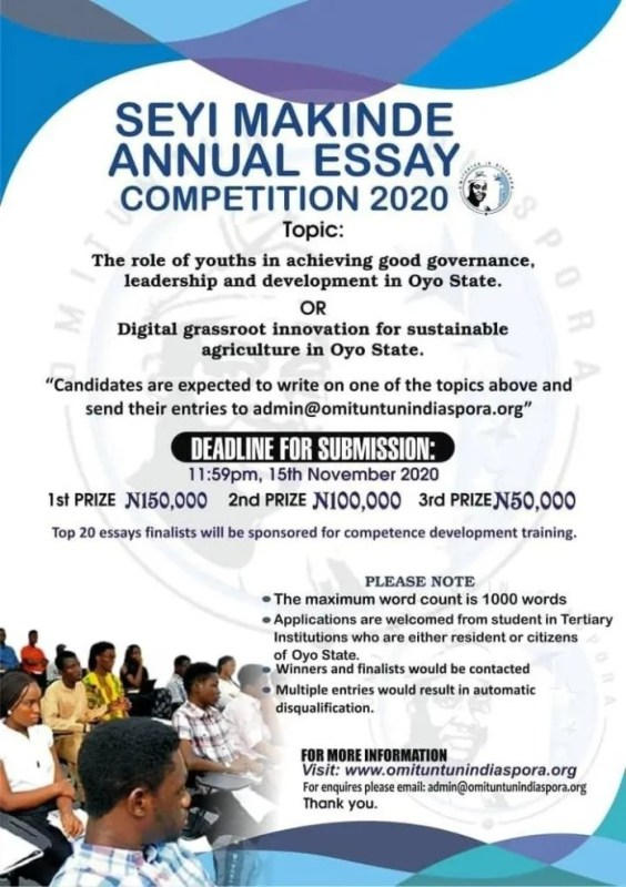 2020 Seyi Makinde Annual Essay Competition For Undergraduates