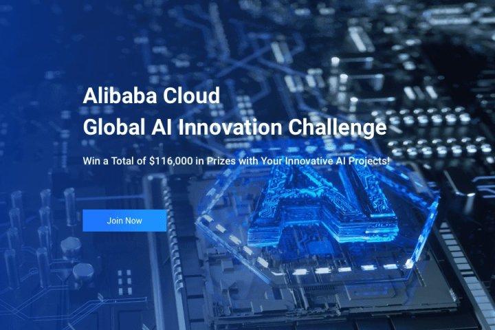 Alibaba Cloud Global AI Innovation Challenge 2020 (Total Prize: $116,000)