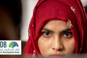 Islamic Development Bank Scholarship 2021/2022