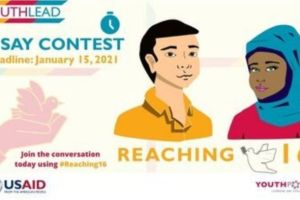 2021 USAID YouthLead #Reaching16 Essay Contest For Young Changemakers