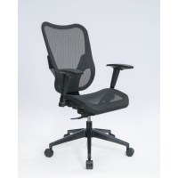 Ergonomic Mesh Office Chairs | Black Mesh