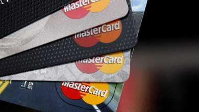 Photo of Juros do cartão de crédito e do cheque especial sobem em novembro