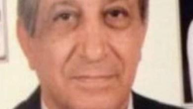 Photo of Morre em Campo Grande Dr Ibrahim hannas