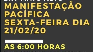 Photo of ATENÇÃO!! MANIFESTAÇÃO NO BRT MATO ALTO NA PRÓXIMA SEXTA FEIRA 21/02.