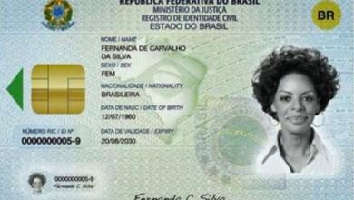 Photo of Governo prorroga prazo para aplicação da nova carteira de identidade