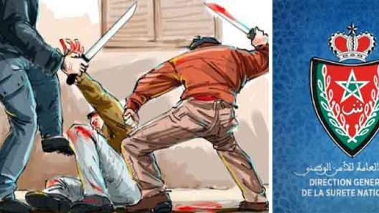 """معركة مسلحة بين ذوي سوابق قضائية تنتهي بجريمة قتل بسلا في """"الطوارئ الصحية"""""""