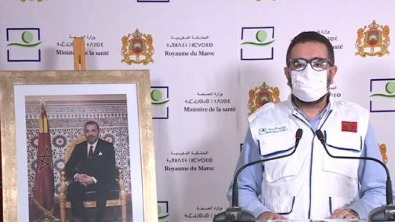 وزارة الصحة تدخل تغييرات على صيغة التواصل حول مستجدات الوضعية الوبائية بالمغرب