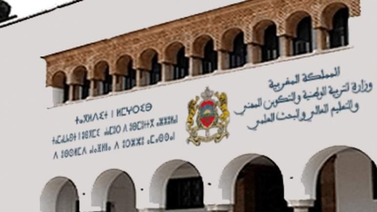 التربية الوطنية: استفادة 662 إطارا من الحركة الانتقالية الخاصة بالنظار والحراس العامين