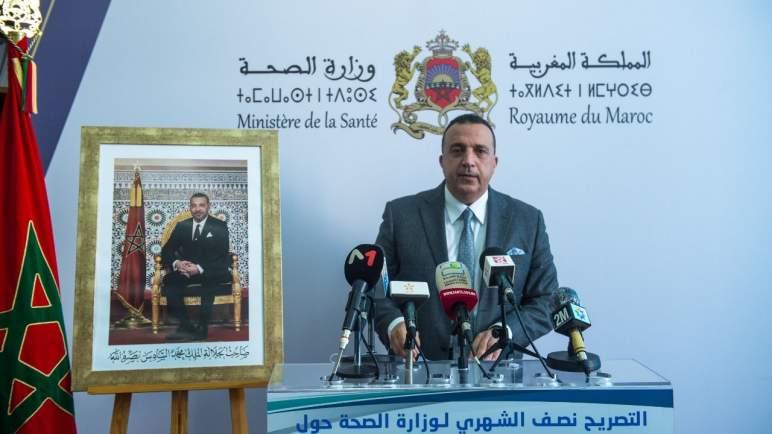 استمرار تراجع حالات (كوفيد ـ19) بالمغرب للأسبوع الخامس على التوالي