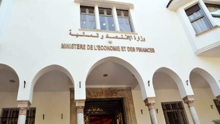 وزارة الاقتصاد تضيف وحدة جديدة للإيداع الإلكتروني