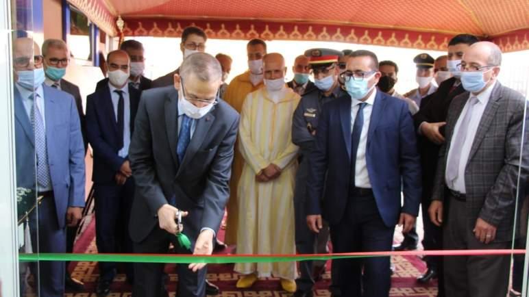 افتتاح مركز جهوي رائد لرعاية الطفولة ببني ملال