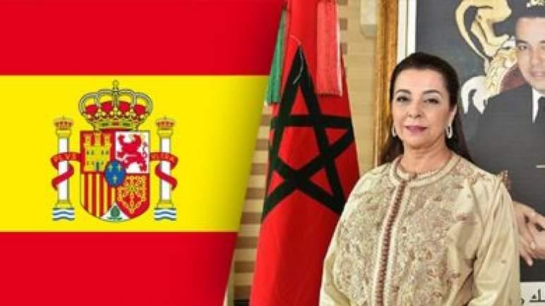 إسبانيا تستدعي سفيرة المغرب بمدريد