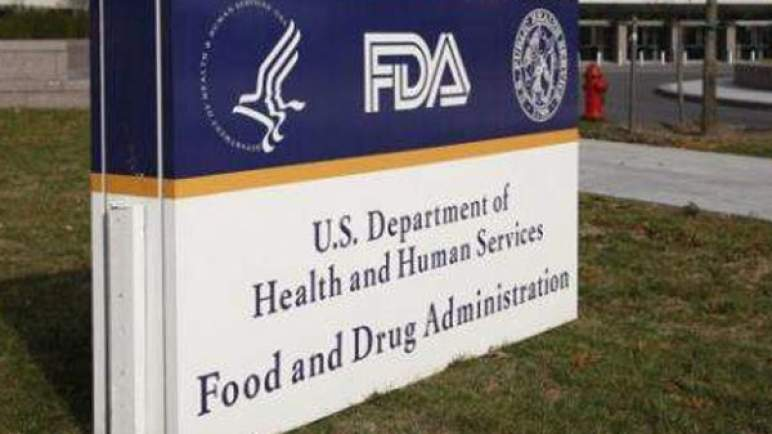 السلطات الأمريكية تصادق على الاستخدام الطارئ لعقار (سوتروفيماب) لعلاج مرضى (كوفيد-19)