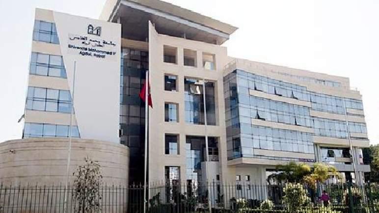"""جامعة محمد الخامس الوحيدة بالمغرب ضمن التصنيف العالمي للجامعات """"كيو إس 2022"""""""