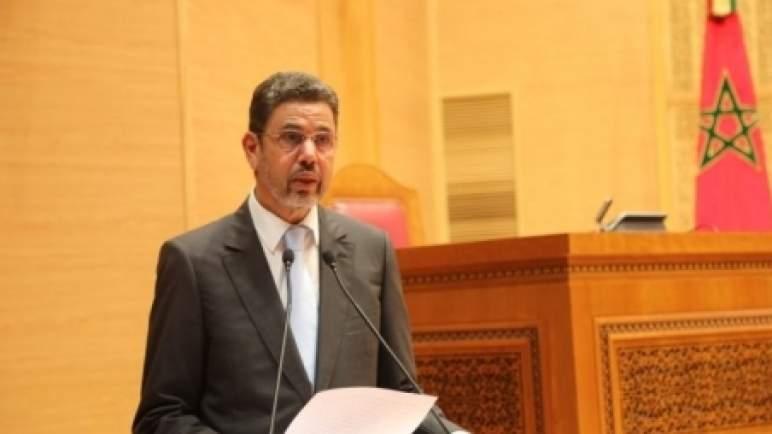 الرباط.. التوقيع على ميثاق أخلاقي لانتخابات ممثلي القضاة بالمجلس الأعلى للسلطة القضائية