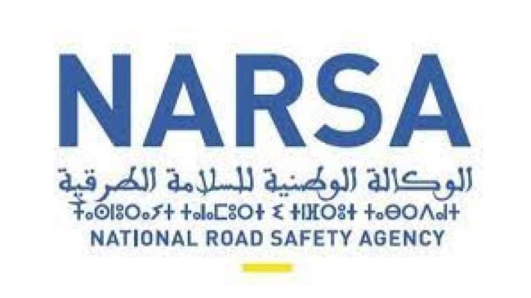 """""""نارسا"""" تعلق خدمات مركز تسجيل سيارات بسبب """"كورونا"""""""