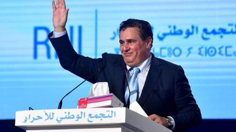 حزب الحمامة يظفر برئاسة جميع الغرف المهنية بجهة بني ملال خنيفرة
