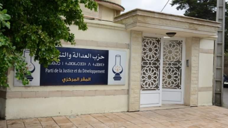 """الإدارة المركزية للحملة الانتخابية ل """"البيجيدي"""" تتحدث عن """"خروقات"""" شابت عملية إيداع الترشيحات"""