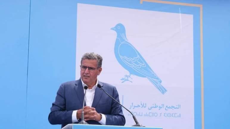 أخنوش: التجمع الوطني للأحرار وضع برنامجا انتخابيا بإلتزامات وإجراءات مرقمة قابلة للتطبيق