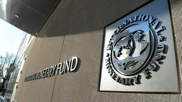 صندوق النقد الدولي يرفع توقعاته للنمو بالمغرب برسم سنة 2021