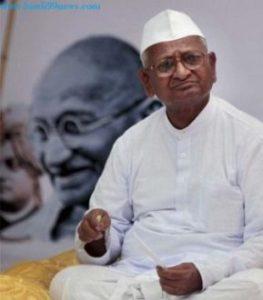 anna hazare biography in hindi, all about information of anna hazare in hindi, Anna Hazare Essay In Hindi,