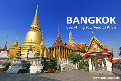 Bangkok Tourist Place