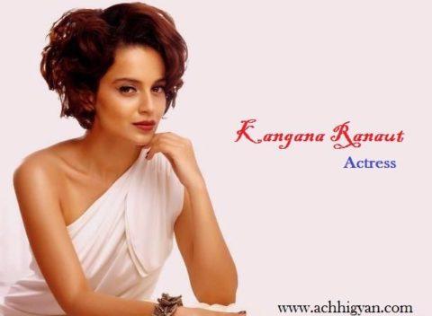 Kangana Ranaut Biography In Hindi