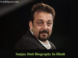 Sanjay Dutt Biography In Hindi