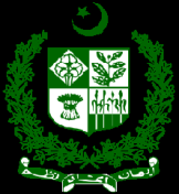 ISI Pakistan