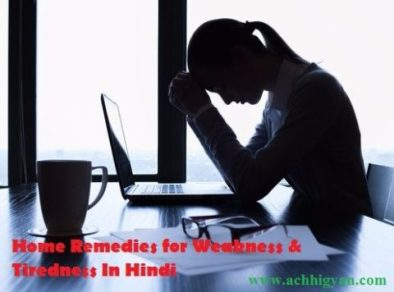 tiredness-womens