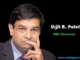 RBI Governor Urjit R. Patel Biography & Life History In Hindi,