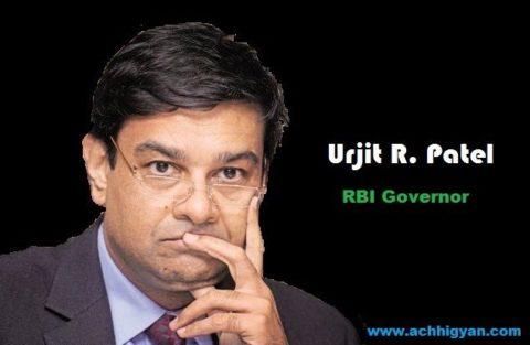 RBI Governor Urjit R. Patel Biography & Life History In Hindi,