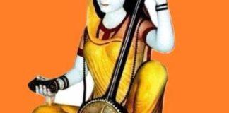 Sant Meera Bai Biography in Hindi,