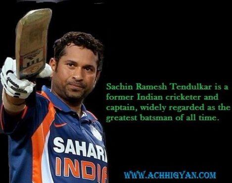 About Sachin Tendulkar Biography in Hindi,