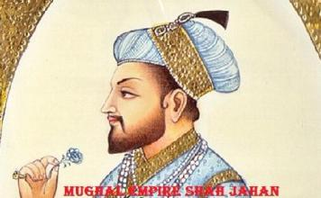 Mughal Empire Shah Jahan History In Hindi,