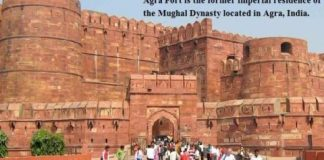 About Agra Fort History & Story In Hindi,